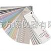 日本DIC灰色调色卡