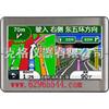 M326260车载GPS导航仪