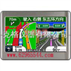 M191103车载GPS导航仪(5寸)