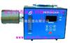 M301272智能型防爆粉尘采样仪