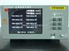 台湾拓普TP9008多路温度测试仪