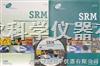 SRM-1866bNIST石棉标准品