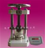 杭州三思YYP-50岩石膨胀压力试验仪,岩石压力试验仪,岩石膨胀试验仪,岩石试验仪