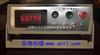 HS-1数字电秒表