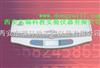 DY-PR-10P陕西农药残留速测仪