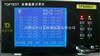台湾拓普TP9016多点温度采集器