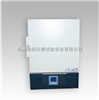 杭州精密電熱鼓風干燥箱