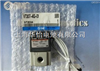 SMC原装正品全新包装完好电磁阀VT307-4G-01