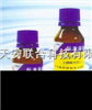 硫代硫酸钠标准溶液C(Na2S2O3)=0.1mol/L