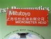 日本Mitutoyo原装正品的微分头148-120(MHS4-13L)