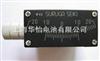 日本SURUGA SEIKI原装正品角度尺B54-10UNR