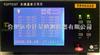 台湾拓普多路温度测试仪