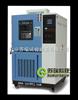 RGD高低温试验箱