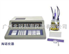 SFY-6型微量水分测定仪