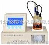 SFY-2100型微量水分测定仪