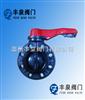 D71X-10SRPP塑料蝶阀/D71X-10S蝶阀
