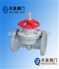 CPVC塑料防腐蚀隔膜阀