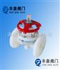 G41F-10FPVDF塑料抗腐蚀隔膜阀