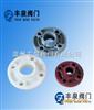 塑料法兰片(RPP,UPVC,CPVC,PVDF)