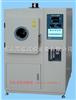 老化试验箱/臭氧老化试验箱/臭氧检测仪