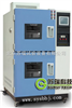 温度快速变化试验箱|快温变试验箱|温度变化试验箱