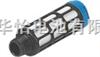 其他气动产品-消声器