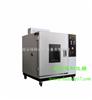 HS-225恒温恒湿试验箱|恒定湿热试验箱-南京环科仪器