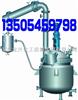 高品质不饱和树脂反应釜,烟台龙兴树脂反应釜,反应釜操作