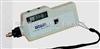 Viber70Viber70便携式测振仪 厂家直销 瑞德牌 资料 参数 价格
