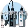 LC2200BLCLC2200BLC分体式测振仪 厂家热卖
