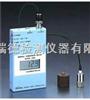 SHOWA1340A日本昭和振动测试仪SHOWA1340A