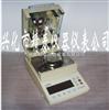 污泥水分检测仪 污水处理水份检测仪 精泰牌JT-60卤素水分分析仪