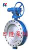 D343H蜗轮传动多层次硬密封蝶阀