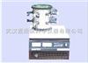 YXL-180冷冻干燥机