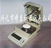 淀粉水分分析仪 木薯淀粉水分检测仪 马铃薯淀粉水份测量仪 精泰牌JT-60卤素水分测定仪
