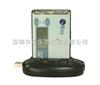 现货PRM-1200个人剂量报警仪|辐射检测仪PRM-1200