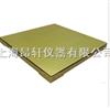 1-3T上海1t-3t电子小地磅