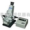 阿贝折光仪 1T-LO 低折射折射仪 (低 折射指数测量 使用)