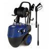 AR950/955高压清洗机