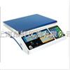 ALH(SA)电子计数桌秤