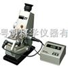 阿贝折射仪 2T-HI 高温高折射率型阿贝折射仪 ( 高温与高折射指数测量 使用 )