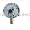 YX、YXC 电接点压力表
