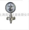 耐震压力表YTN-100 、150、YK-100、150 抗震压力表