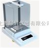 MSE125p电子天平