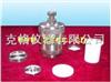 M374980水热合成反应釜(60ml)
