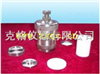 M314908水热合成反应釜 50ml