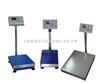 標準300kg浦東滾動型電子臺秤300kg浦東電子臺秤單價