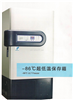 DW-86L288超低温保存箱