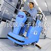 Sapphire 85智能型通用驾驶式洗地机
