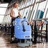 Ruby50/50e手推式洗地机